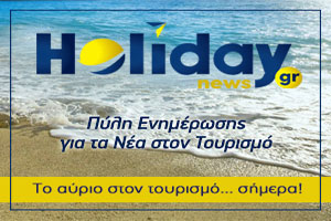 HolidayNews