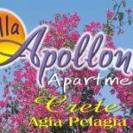 Villa APOLONIA αγια πελαγια