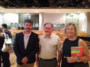 Διεθνές Συνέδριο για τον Ν. Καζαντζάκη